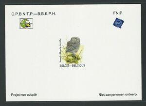 Belgium Non adopted proof - Screeh Owl- By A. Buzin. NA35 (2016)