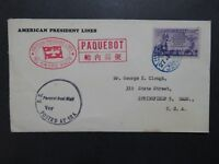 US 1958 Paquebot Cover / Canceled in Hakata Japan - Z8230