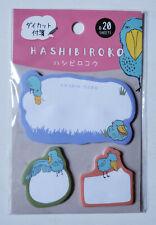 Hashibiroko Japan Sticky Note Mini Memo Set Stationery Bird New