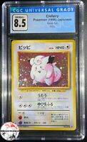 1996 Pokemon Japanese Base Set Clefairy Holo #35 PSA 9/CGC 8.5 Near Mint