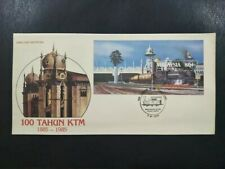 1985 Malaysia MS FDC - 100 Years Of Malayan Railway