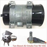 12V Car Electric Turbine Power Turbo Charger Tan Boost Air Intake Fan w/ ESC