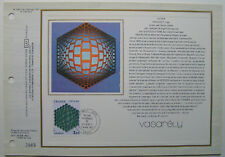 VICTOR VASARELY  Feuillet CEF Timbre 1er jour SOIE - 1977