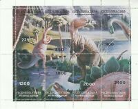 Dinosaurier  postfrisch 1100