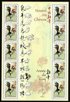 Bloc Feuillet 2005 N°F3749 Timbres France - Nouvel An Chinois - Année du Coq