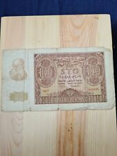 More details for 1940 ww2 polish banknote 100 zlotych, serial nr: e 6559436