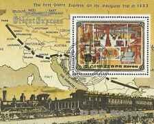 Timbre Trains Corée BF103 o réf. Michel lot 9556