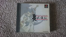 Brave Fencer Musashiden - Sony PlayStation 1 [NTSC-J] - With Square Preview Disc