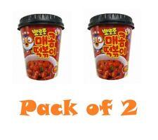 Pororo Korean Instant Spicy Cup Rice Cake Tteokbokki Korean Food for Kids/Adult