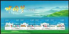 Chine 2015-15 rêve chinois Nation Rajeunissement série #3 bonheur M/S neuf sans charnière