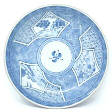 """Takahashi Blue and White Porcelain Plate Dish Made In Japan Large 10.5"""" Vtg"""