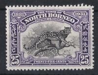 BC1038) North Borneo 1931 25c Black & Violet Clouded Leopard, SG 299. Fresh mint