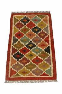 Wool Jute Kilim Rug Home Entrance Floor Rug 3x5 Feet Braided Floor area rug