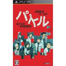 Used PSP  Yamada Yuusuke World Puzzle  SONY PLAYSTATION JAPAN IMPORT