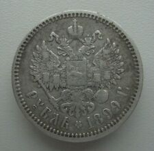 Russia 1 Rouble 1899 FZ Nicholas II Silver Coin Si