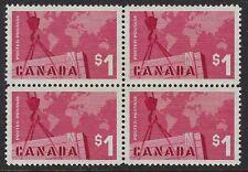 Scott 411 - $1.00 Export block of 4 - VF-NH (Cat. $48)