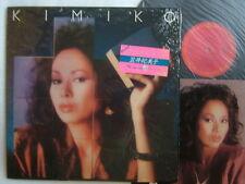 KIMIKO KASAI S/T 1982 / JAPAN BOOGIE FUNK