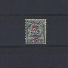 TUNISIE n° 28a neuf avec charnière
