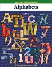 Stained Glass Pattern Book -Alphabets