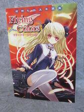 HIROYUKI ISHIDA Flying Colors Illustration Art Book Japan Game EB5415*