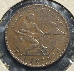 Philippines 1920 One Centavo Coin