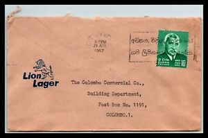 GP GOLDPATH: SRI LANKA COVER 1967 _CV750_P11