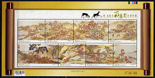 CHINA TAIWAN Sc#3836 2008 Painting - Hundred Deers by Ai Qimeng MNH