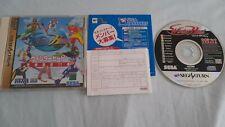 Winter Wärme NTSC-J-Sega Saturn
