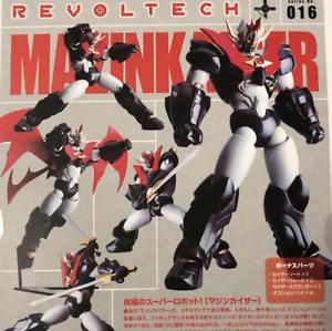 KAIYODO Revoltech Yamaguchi No.16 Mazinkaiser