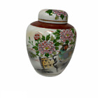 Japanese Ginger Jar Hand Painted Pheasants With Gold Trim And Lid - Very Nice