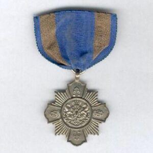 ROMANIA, Kingdom. Loyal Service Cross II class, 1st type 1906-1932 issue