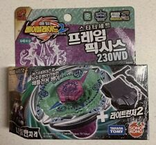 Takara Tomy Metal Beyblade Flame Byxis 230WD BB95 +Launcher Tall Bey