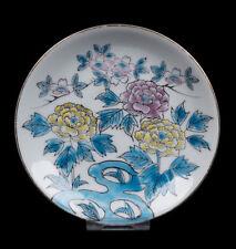 Japan 20. Jh. Kleiner 'Nichi Hon' Teller - A Small Japanese Porcelain Dish