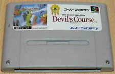 SUPER FAMICOM: Devil 's course