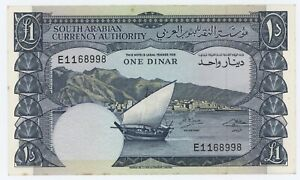 Yemen Democratic Rep 1 Dinar ND 1965 Pick 3.b XF++ Circulated Banknote Stains
