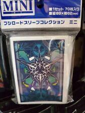 Bushiroad Cardfight Vanguard Sleeve Vol 420 Blue Imaginary Gift Symbol 70cts