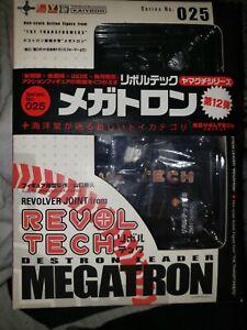REVOLTECH TRANSFORMERS  DECEPTICON Leader Megatron NEW IN PACKAGE