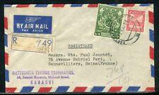 Pakistan - Enveloppe commerciale en recommandé de Karachi pour la France en 1954