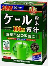 Yamamoto Kanpo KALE POWDER 100% Aojiru (3g x 44-Sticks)