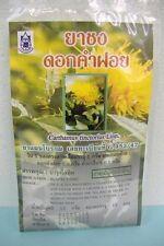180 Bags Safflower Tea for high cholesterol/ fever, Flu