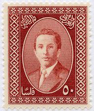 IRAQ 1954 UNMOUNTED MINT VERY FINE...KING FAISAL REVENUE 50 Fils