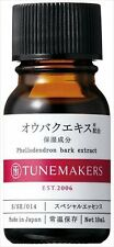 Tunemakers Phellodendron Bark extract serum Undiluted solution 10ml Japan F/S