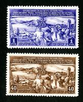 Russia Stamps # 1408-9 VF OG LH Catalog Value $20.00