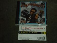 Bootsy Ultra Wave Japan CD