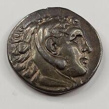 Alexander the Great AR Tetradrachm of Mytilene. 215-200 B.C. Choice VF. Toned