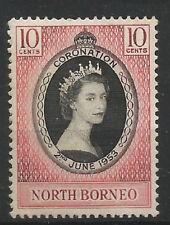 1953 BRITISH NORTH BORNEO QUEEN ELIZABETH II KRÖNUNG UNGEBRAUCHT MARKE