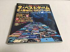 The Best Game GAMEST No.60 arcade game magazine Japan FINAL FIGHT GRADIUS DARIUS