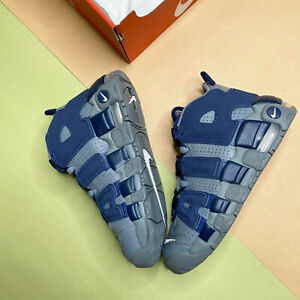 Nike Air More Uptempo GS Trainers Shoes Grey UK 5.5 EUR 38.5 US 6Y 415082 009