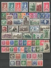 FRANCE ANNEE COMPLETE 1941 NEUF*