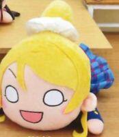 Sega Love Live! Mega jumbo Nesoberi stuffed. Eri Ayase.L.40cm.Single item